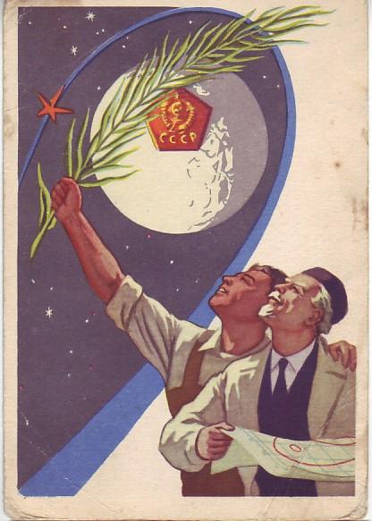 soviet5