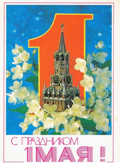 soviet6