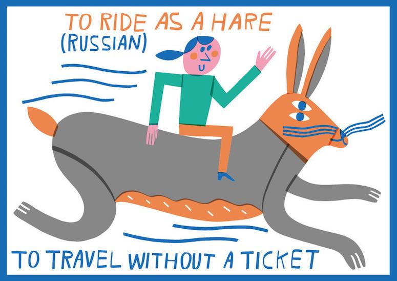 9-russian-idiom