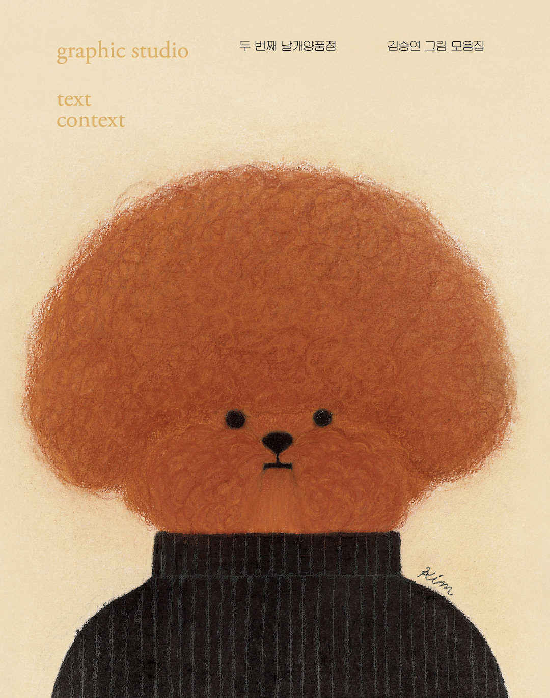 Fashionable Pooches Make Their Debut In Charming Dog Illustrations