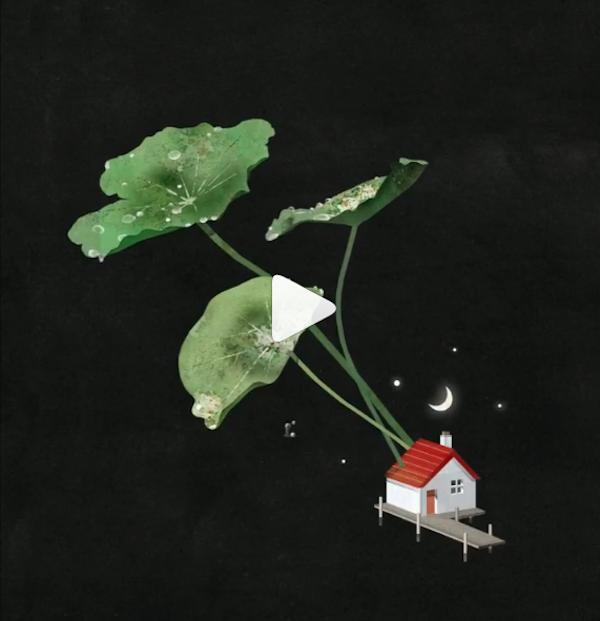 Surreal Animated GIF by Nancy Liang